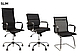 Кресло Slim CF LB Net, фото 2