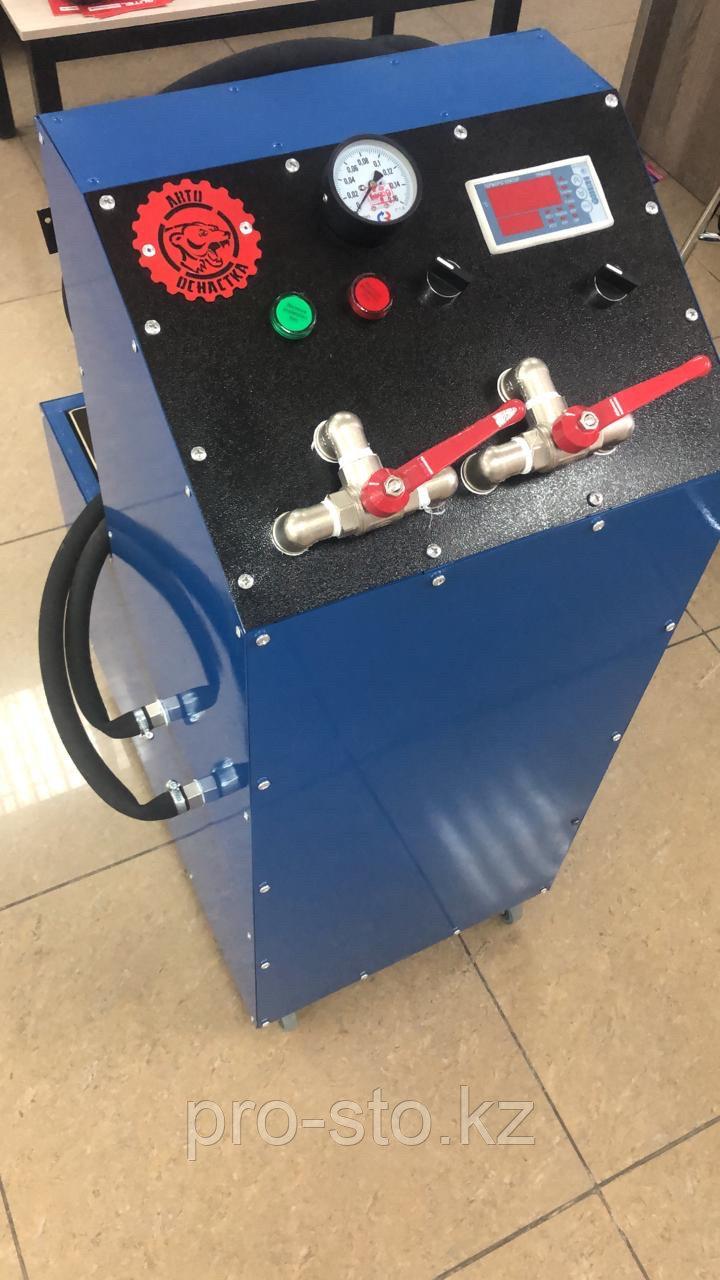 Аппарат чистки радиаторов и печек