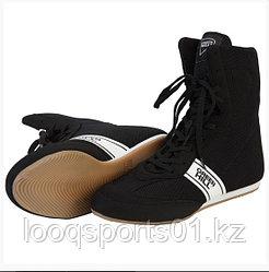 Боксерки Green Hill Special черные с бесплатной доставкой