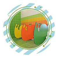 Сантехнические перегородки для детского сада, фото 1