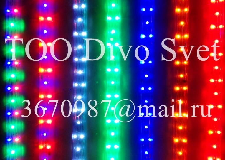 Светодиодный дюралайт LED 4-х жильный, плоский, все цвета свечения.