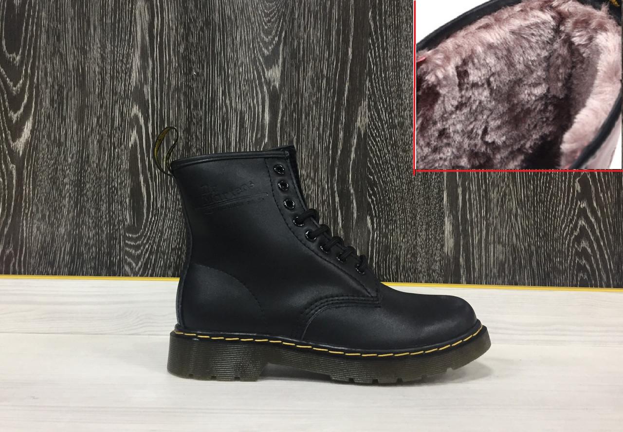 Ботинки зимние Dr. Martens (с мехом) 39 размер