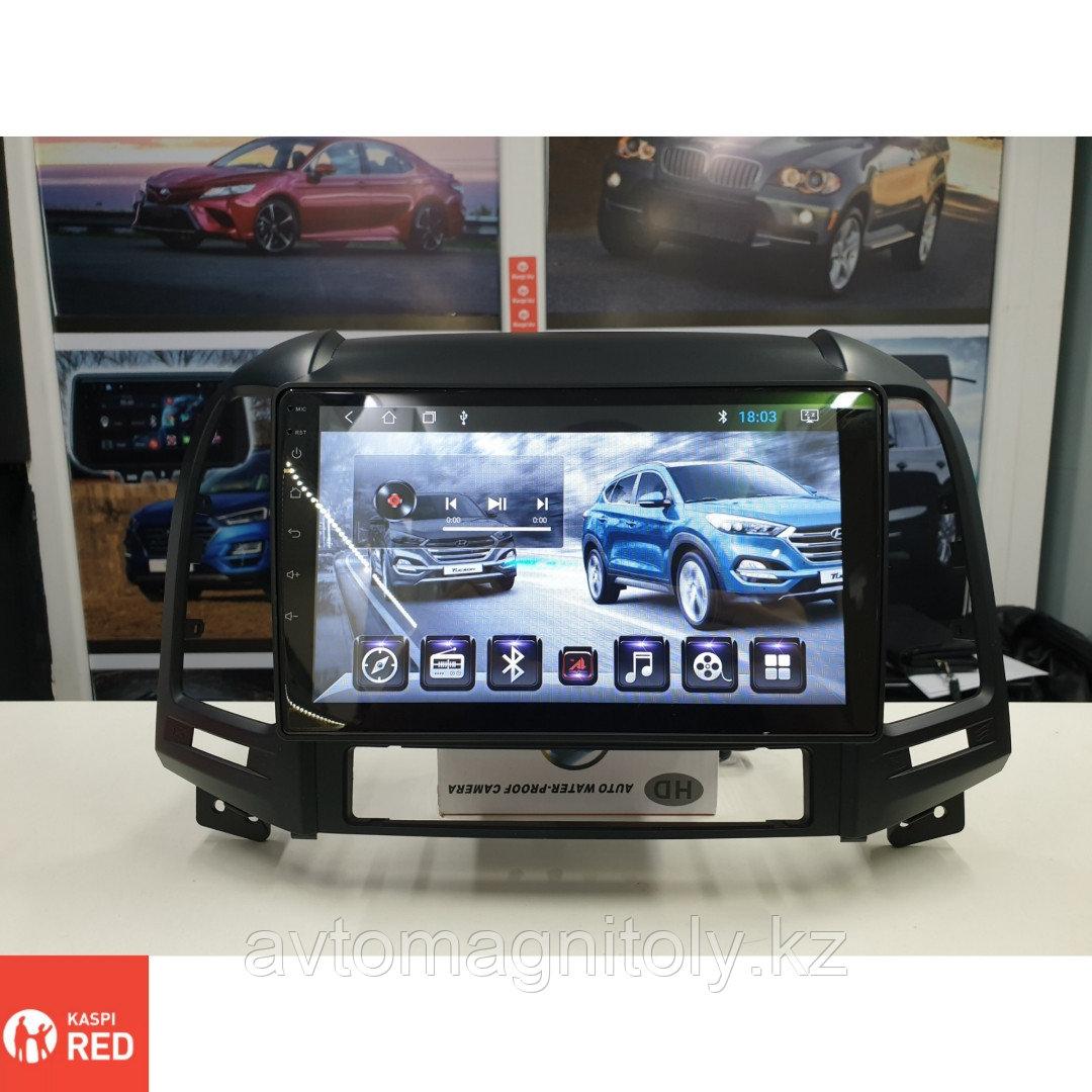 Автомагнитола AutoLine Hyundai Santa Fe 2007-2012 ANDROID