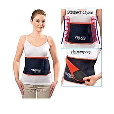 Пояс для похудения Vulkan Classic, фото 2