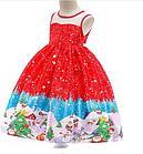 Платье нарядное, цвет красный, на рост 100, 110 см, фото 3