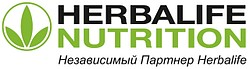 Независимый партнер Herbalife