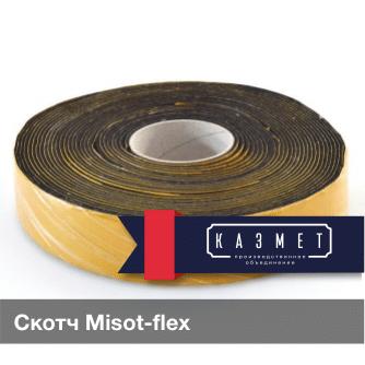 Клей и скотч Misot-flex
