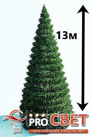 Искусственная каркасная елка Астана, хвоя-пленка 13м (диаметр 5.7м)