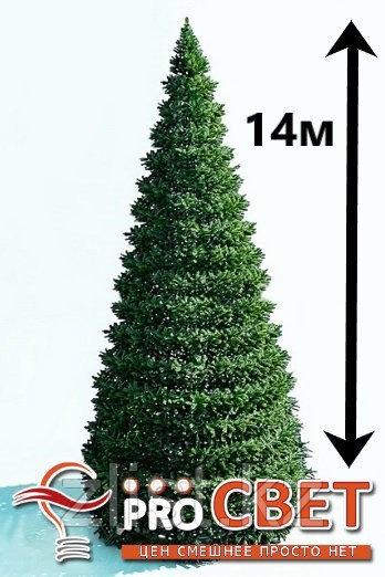 Искусственная каркасная елка Астана, хвоя-пленка 14м (диаметр 6.1м)