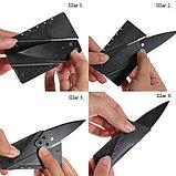 Нож карточка (Card Sharp) в наборе 2 штуки, фото 2