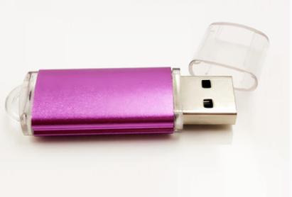 Флешка фиолетовая перламутовая под нанесение 2 гб. Бесплатная доставка по РК.