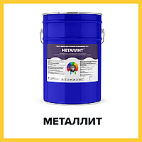 МЕТАЛЛИТ (Краскофф) – алкидная эмаль (краска) для металла по ржавчине 3 в 1