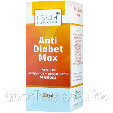 Капли Anti Diabet Max от диабета (Анти Диабет Макс), фото 2