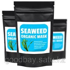 Коллагеновая маска из семян морских водорослей Seaweed Organic Mask, фото 2