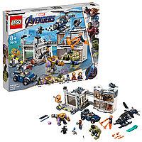 "LEGO Super Heroes - ""База Мстителей"" | Avengers: Endgame"