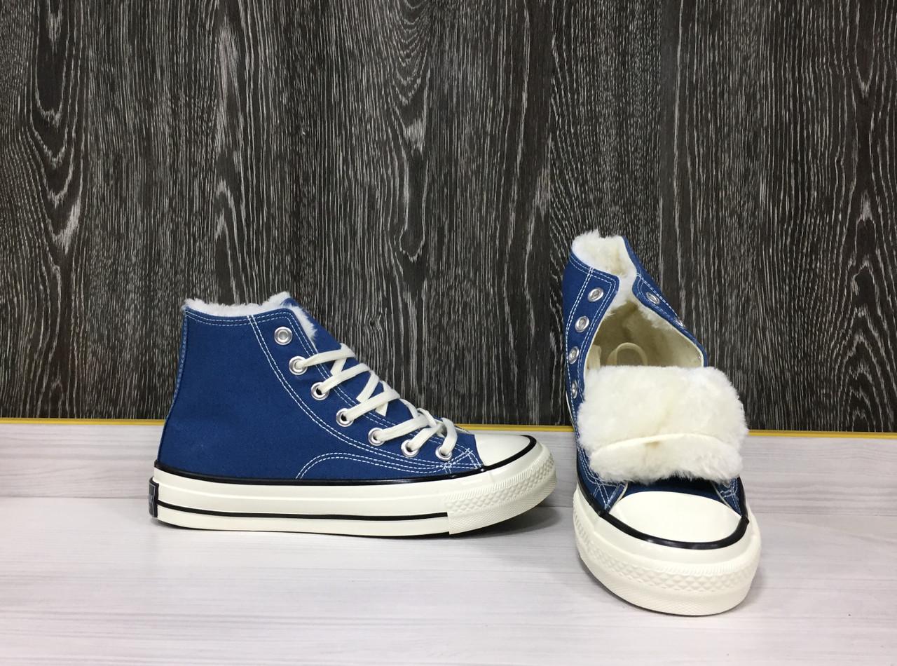 Зимние Evenstar (Blue) +Мех