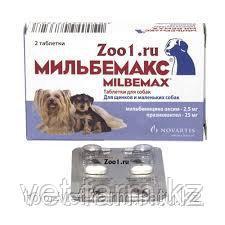 Мильбемакс таблетки для мелких собак и щенков от 0,5 до 5 кг