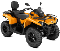 Квадроцикл BRP Can-Am Outlander MAX DPS 570 ABS T3 2019