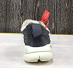 Кроссовки Зимние Nike Mars Yard 2 Low Winter (Grey), фото 4