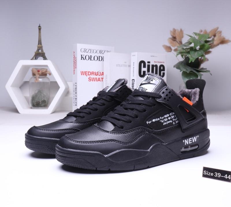 Зимние кроссовки Nike Air Jordan 4 Off White с мехом (39-44)