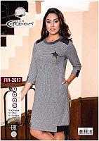 Платье для дома и отдыха. Длина выше колена. Турецкий текстить CoCoon.