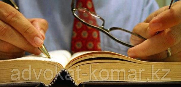 Установление отцовства взыскание алиментов в Алматы.