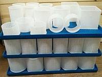 Полки-лотки перфорированные полимерные, размер 400х600х25мм.