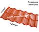 Металлочерепица Андалузия 3D симметрик., фото 2