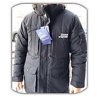 Куртка зимняя мужская 9331 с бесплатной доставкой
