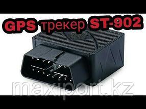 GPS трекер  ST-902 бесплатная установка