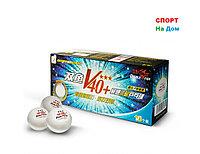 Мячи для настольного тенниса Double Fish V40+ 10 шт. в упаковке (цвет белый)
