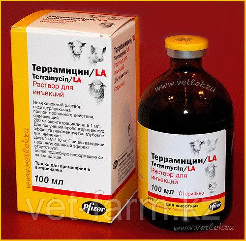 Террамицин 100 мл