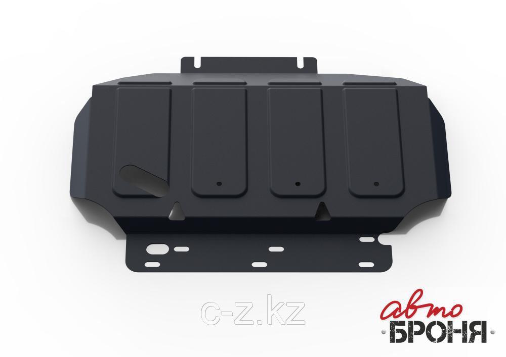 Защита картера Nissan Pathfinder 2005-2014 (R-51)