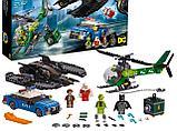 Конструктор Lari аналог лего LEGO 76120 Super Heroes DC Comics Бэткрыло Бэтмена и ограбление Загадочника 513 д, фото 2