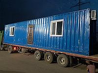 Модульное здание жилое контейнерного типа под ИТР 40 ф., фото 1