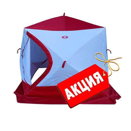 зимняя палатка для рыбалки куб трехслойная медведь