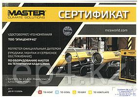 Сертификат дилера по продукции MASTER CLIMATE SOLUTIONS