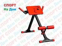 Скамья для мышц спины Гиперэкстензия Leco-IT Home до 120 кг. доставка