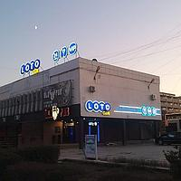 Диодное оформление фасада Г.Атырау 2019г., фото 1
