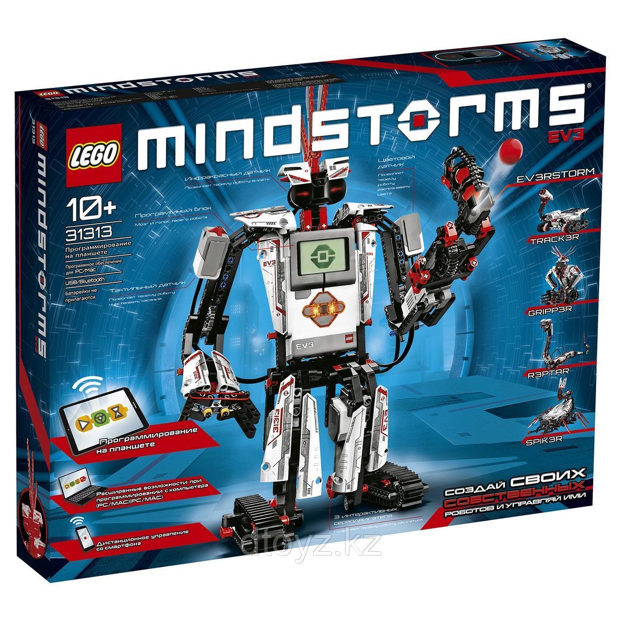 Lego 31313 LEGO MINDSTORMS EV3