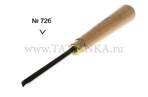 Стамеска прямая - уголок № 72б, 60 градусов 4 мм