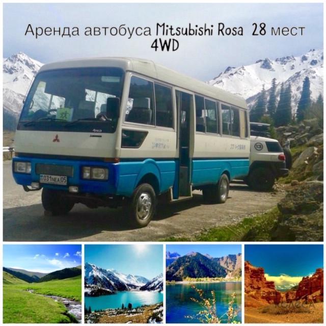 Поездки по туристическием маршрутам на автобусе-вездеходе Fuso Rosa