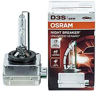 Ксеноновая лампа OSRAM NIGHT BREAKER UNLIMITED D3S 66340XNB