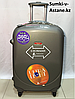 Small plastic travel case on 4 wheels.Height 56 cm,length 36 cm, width 21 cm.