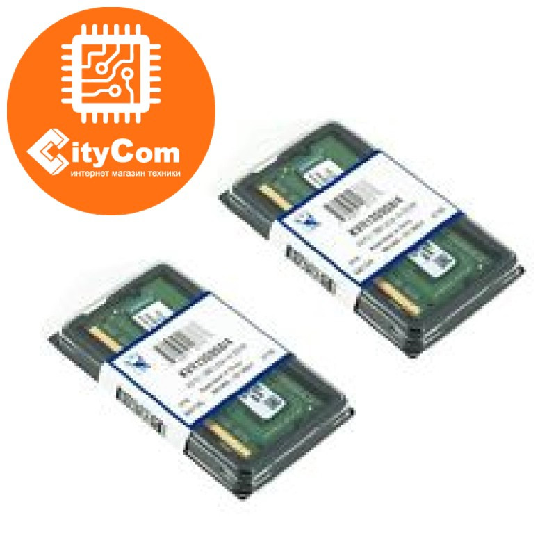 SO-DIMM Kingston DDR3 8Gb 1333MHz, for notebook