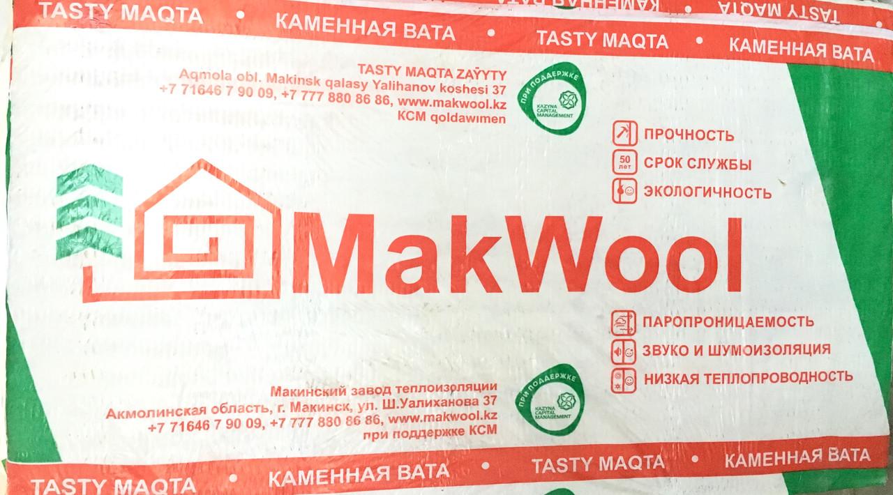 Утеплитель Makwool 80/50 мм 1000*600 (0,18м3, 3,6м2)