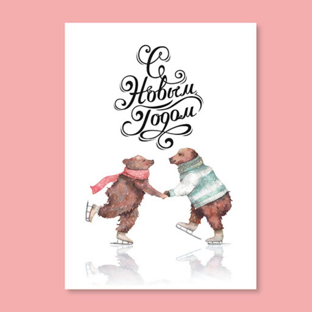 """Открытка """"С новым годом"""", танцующие мишки, 10*14 см"""