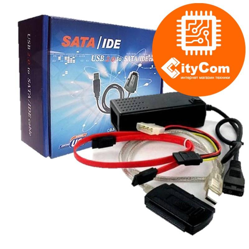 Адаптер (переходник) USB to Sata & IDE, 220V