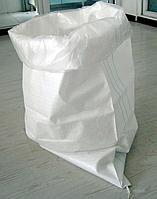 Мешок б/у 50 кг