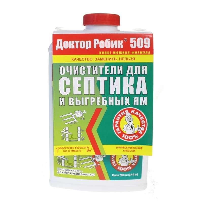 Доктор Робик 509